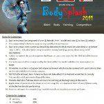 METRODOME's BODY SPLASH 2011 (Body Painting Contest)