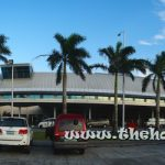 Bacolod-Silay Airport: Becoming More Tourist Friendly