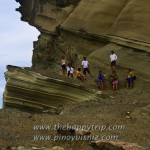 THE MAGNIFICENT BIRI ROCK FORMATION (UPDATED 2016)