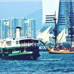 STAR FERRY CRUISE EXPERIENCE (HONGKONG-MACAU TRIP Part 10)