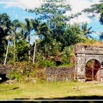 LUMANG SIMBAHAN: RUINS OF SAN PEDRO CHURCH, ANTIQUE