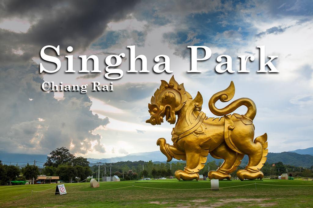 Singha Park